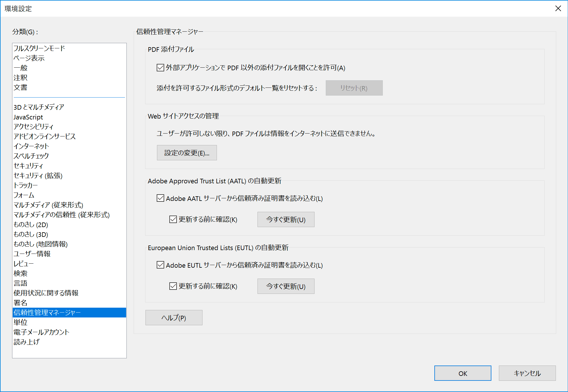 ご質問 Adobe Support Community 8835763
