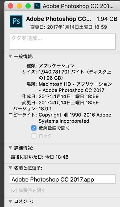Solved 買い換えた新imacでは以前より画像が小さくなって表示されて