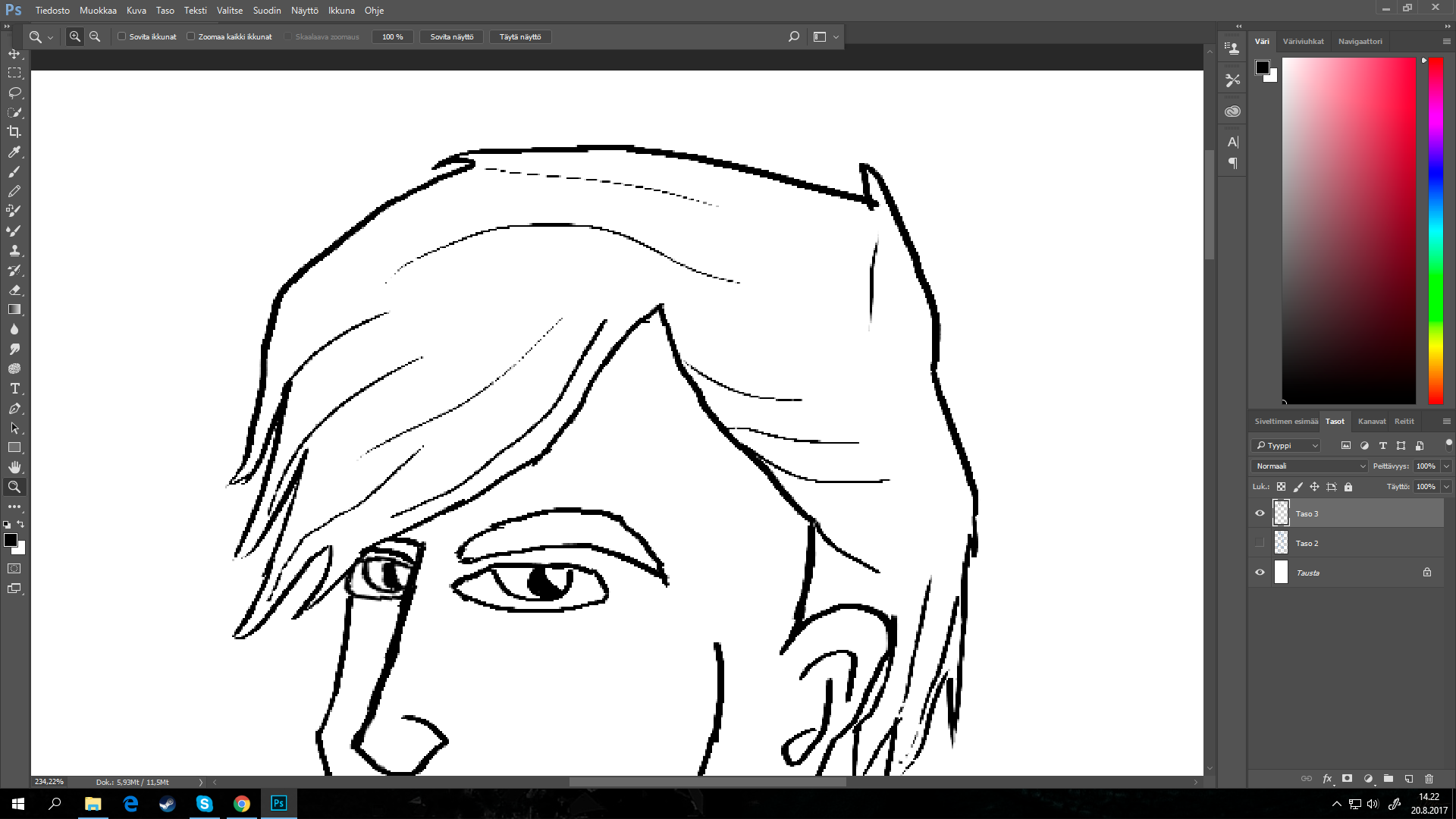 Why Are The Lines I Draw In Photoshop So Pixelated