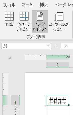 pdf を word に 変換 文字 化け