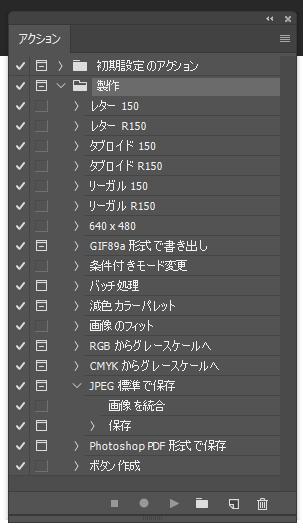 Psdファイルをjpgに一括変換 Adobe Support Community 10293963