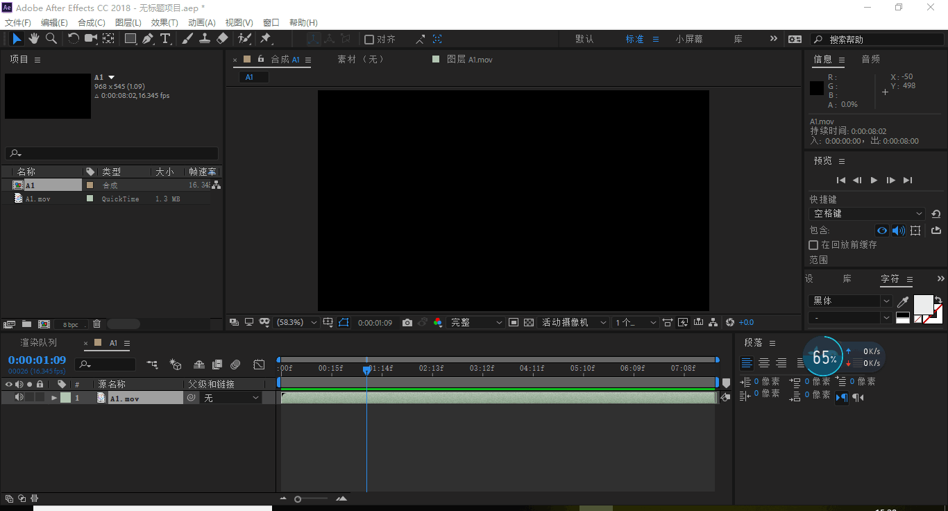 Solved My Ae Can Import Mov But Only Have Sound No Video Adobe Support Community 10288702