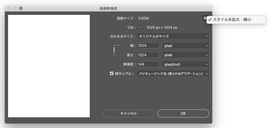 Ccだと解像度を変更してもシェイプの線幅が維持される Adobe Support