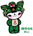 Nini_Tjader