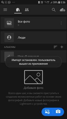 Screenshot_20191009-003658_Lightroom CC.jpg