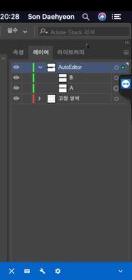 Screenshot_20200611-082030_TeamViewer.jpg