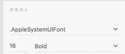 fontsetting.png