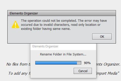 screencap error message.JPG