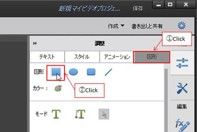 色変更2.jpg