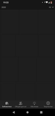 Screenshot_20200621-193341.png