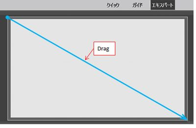 色変更3.jpg
