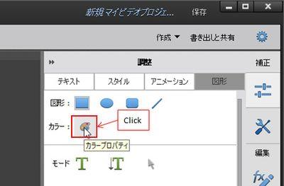 色変更4.jpg