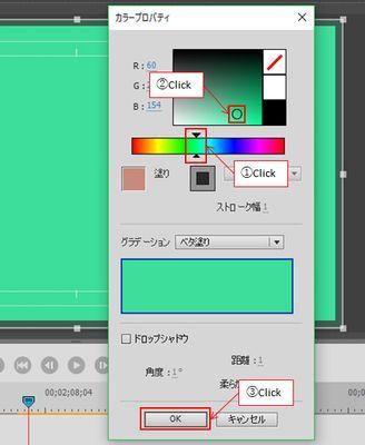色変更5.jpg