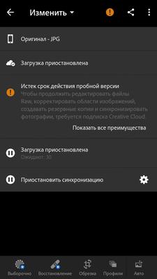 Screenshot_2020-07-24-09-30-49.png