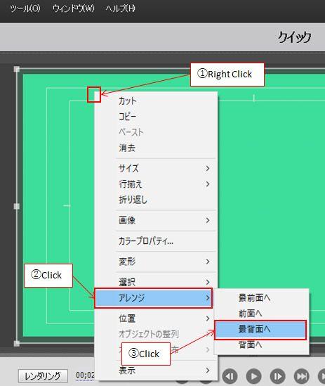 色変更6.jpg