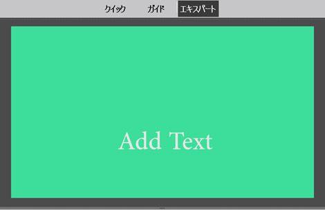 色変更7.jpg