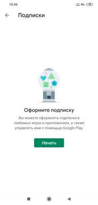 Screenshot_2020-08-07-15-50-37-061_com.android.vending.jpg