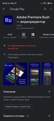 Screenshot_2020-08-16-22-32-59-139_com.android.vending.jpg