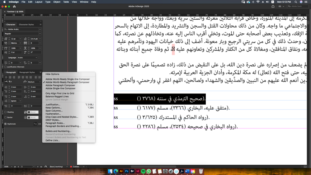 Here the highlighted Arabic text is correct but the variable text is not