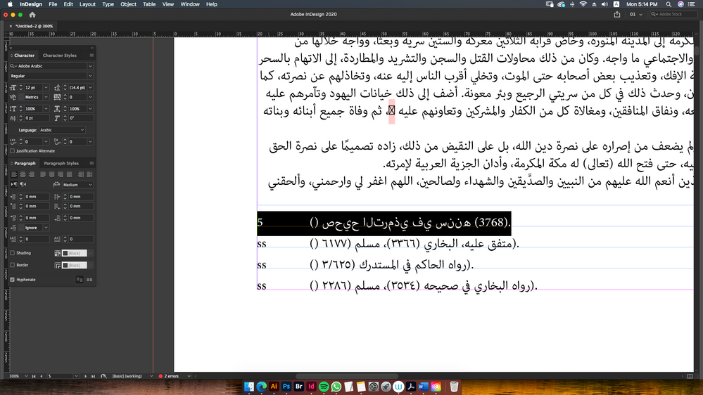 Here the highlighted Arabic text is not correct but the variable text is ok