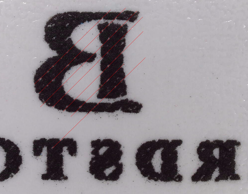 Laser printing issues - marked.png