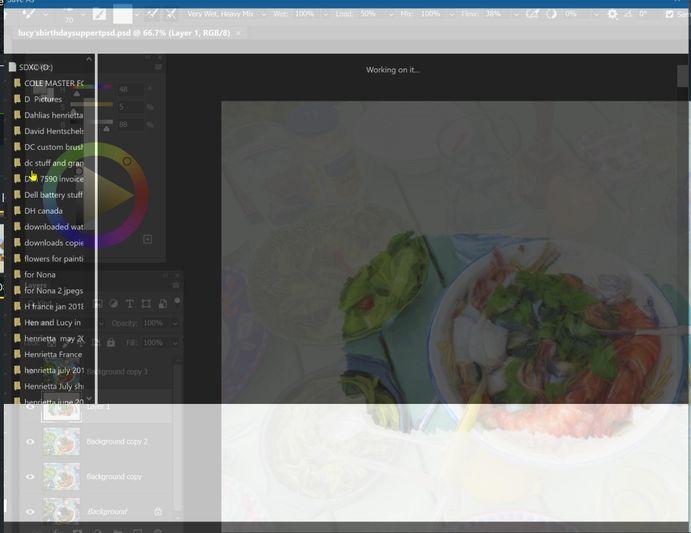psflashscreen.jpg