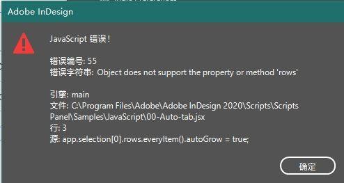 tab-wrong.jpg