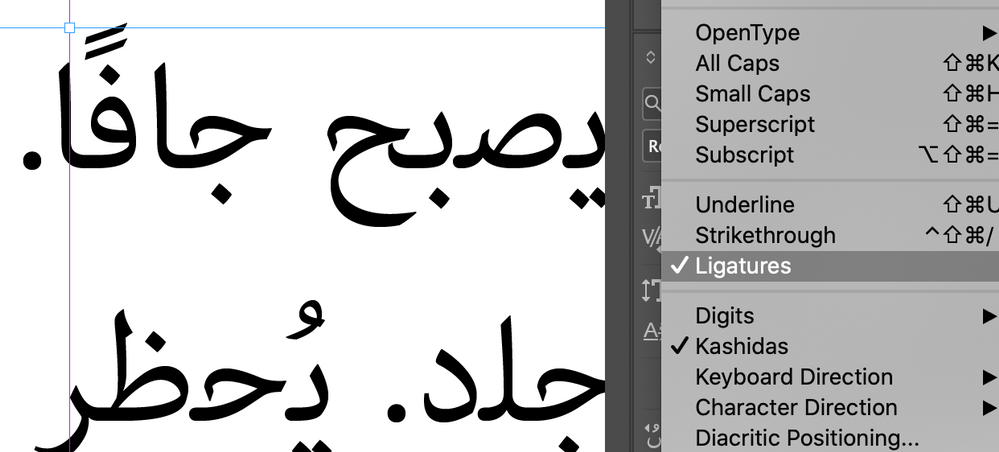 Using Adobe Arabic Regular
