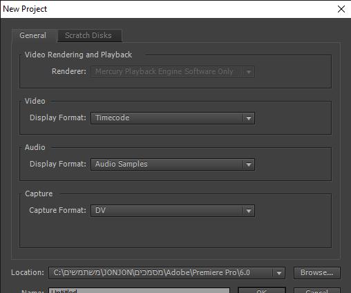 Adobe Premiere Pro 15_10_2020 22_34_59.png