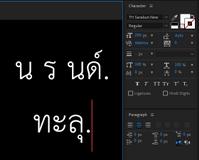 Font Missing.png