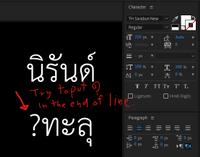 Font symbol.png