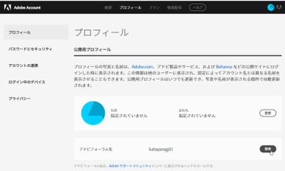 forumname.png
