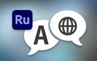 rush-language.png