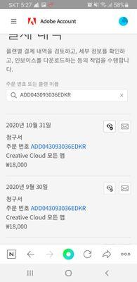 Screenshot_20201201-172722_NAVER.jpg