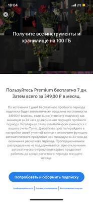 7F63C871-D099-4595-803F-B0AD40FDE104.png
