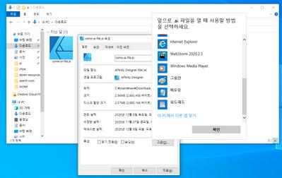 yujin5EA9_0-1607402510134.png