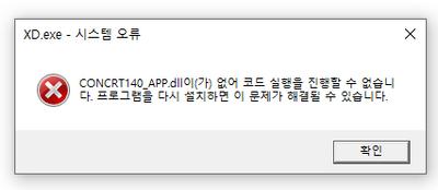 yujin5EA9_2-1607402588222.png