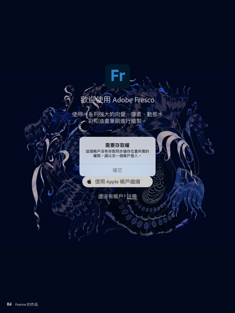 QQ图片20201209110644.png