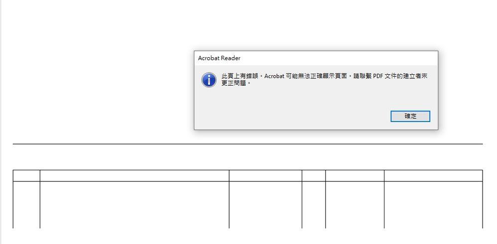 pdf error.jpg