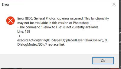 error-relink-byindex-withoutactive.png