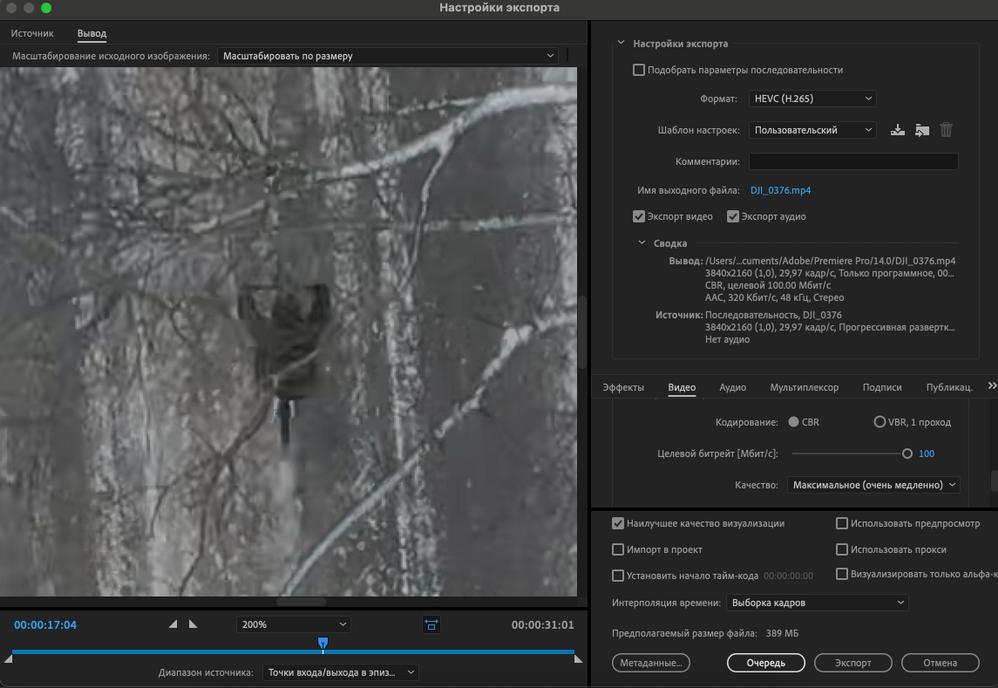 Снимок экрана 2020-12-31 в 12.46.24.png