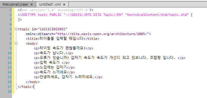 xml view.png