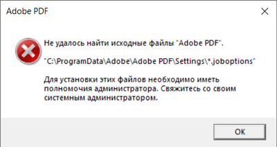 Ярослав5D5E_0-1611060492831.png