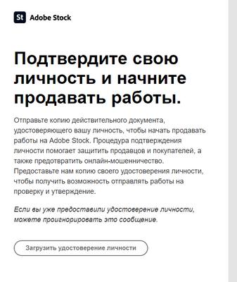 Плеханов98A5_0-1611910751029.png