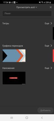 Screenshot_20210130-175422_Rush.jpg