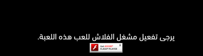 AlSaied5E42_1-1614017271003.png