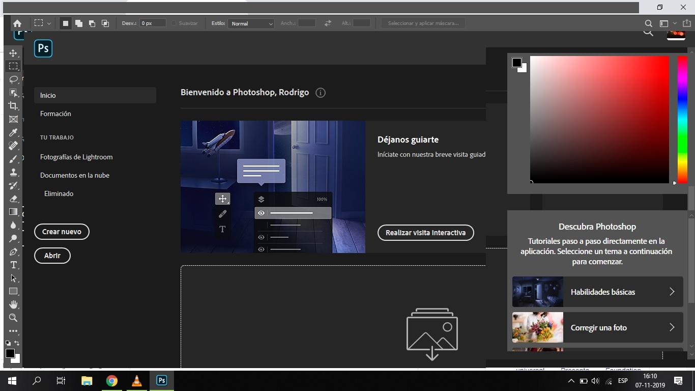 Photoshop left side toolbar missing