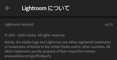Screenshot_20210311-092347_Lightroom.jpg