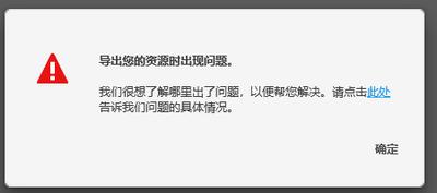 wanxu001_0-1615800649242.png