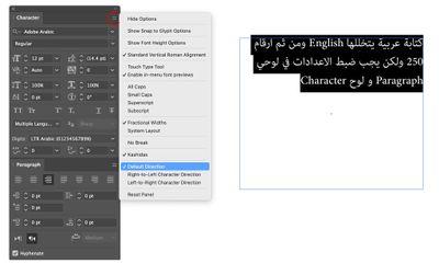 text-direction.jpg